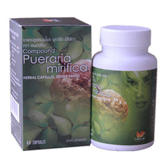 St.herb Breast Enlargement Capsules Natural Pueraria Mirifica - 60 Capsules