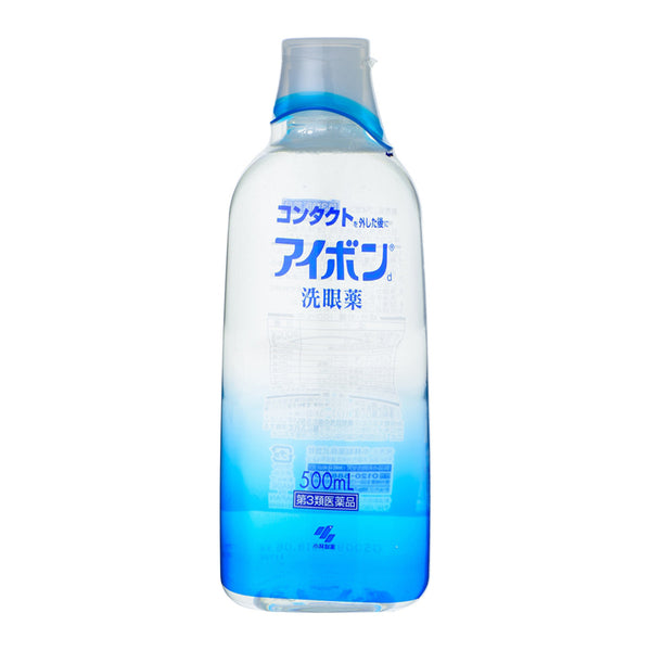 Kobayashi Eye-bon Eye Wash Liquid - Navy