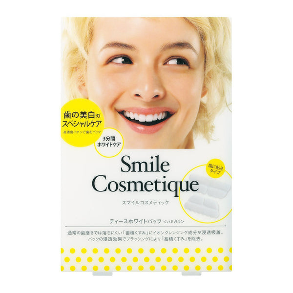 IMOMOKO Smile Cosmetique Tooth Whitening Paste