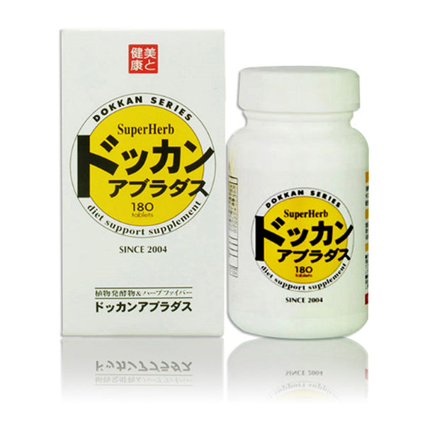 Japanese Enzyme Diet Supplement Dokkan Abura Das 180 tablets