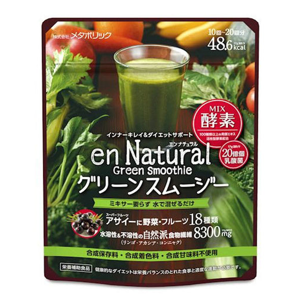 Corporation Metabolic En Natural Green Smoothie
