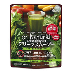 Corporation Metabolic En Natural Green Smoothie 170g
