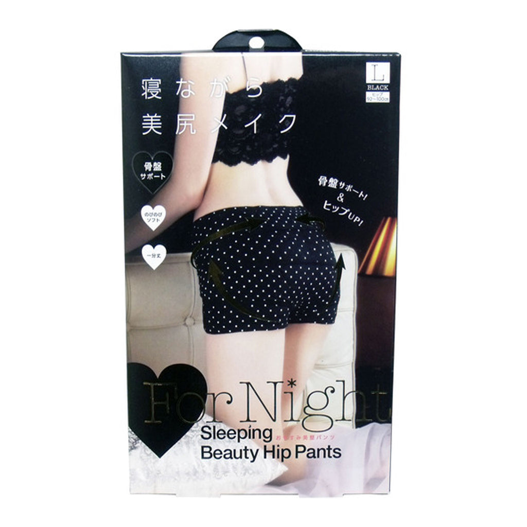 Cogit Sleeping Beauty Hip Pants Black