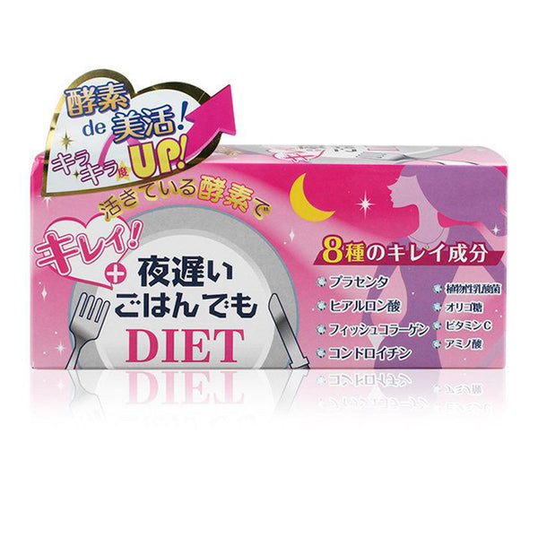 DIET at night late rice beautiful 30 days from Japan