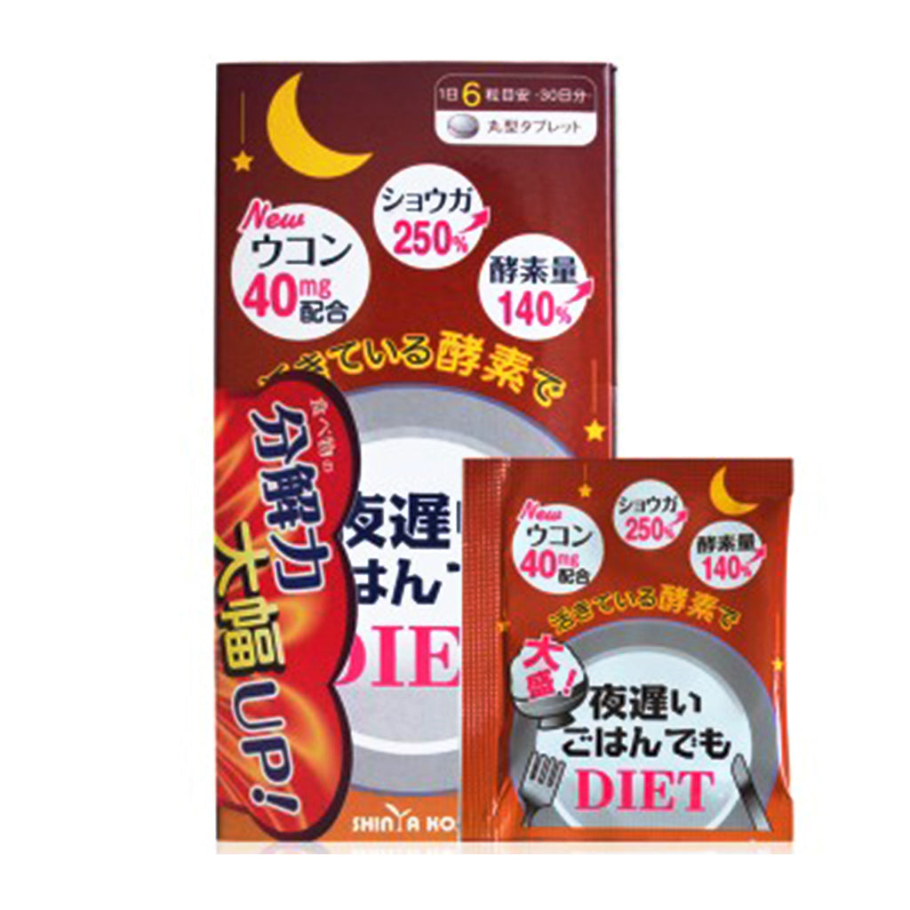 Japan's Original Night Diet Generous Helping Even In Night Late Rice