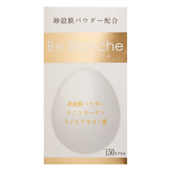 Be Blanche 150 capsules
