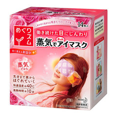 Kao Soothing Steam Eye Mask 14 Pcs Rose
