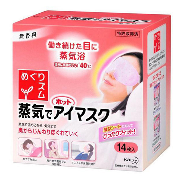 Kao Soothing Steam Eye Mask  14Pcs Normal