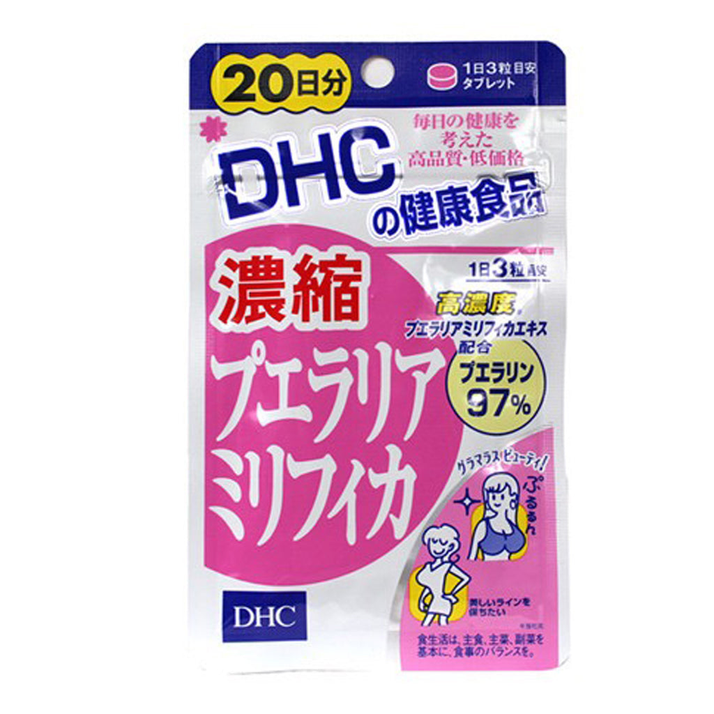 DHC Pueraria Mirifica Beauty Supplement 20 days 60 tablets