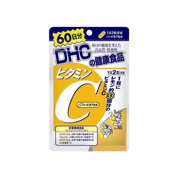DHC Vitamin-C supplement 60 days 120 capsules