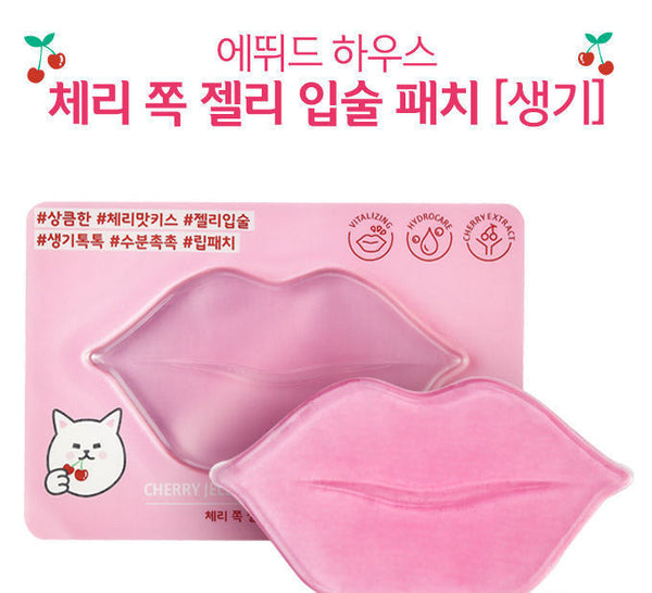 Cherry Jelly Lips Patch (Vitalizing)