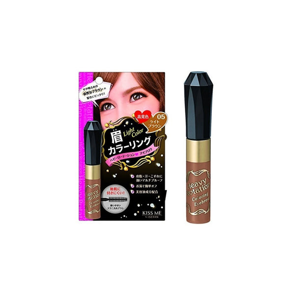 Kiss Me Heavy Rotation Coloring Eyebrow Mascara  No.05