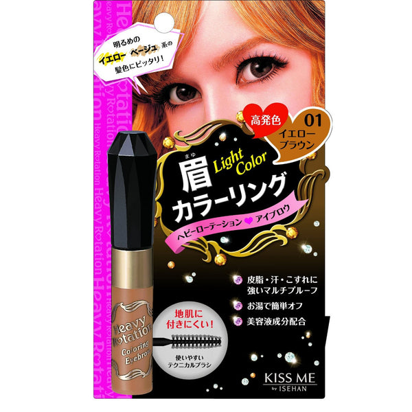 Kiss Me Heavy Rotation Coloring Eyebrow Mascara  No.01