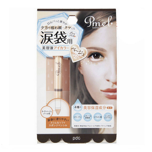 PDC Japan Pmel Tear Tank Bag Essence Eye Color Liner - Beige