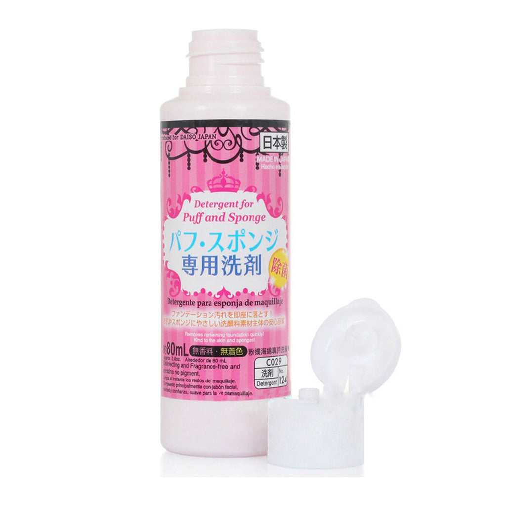 Daiso Cleanser Makeup Sponge Powder Puff Detergent Cosmetic Brush Tool Disinfect