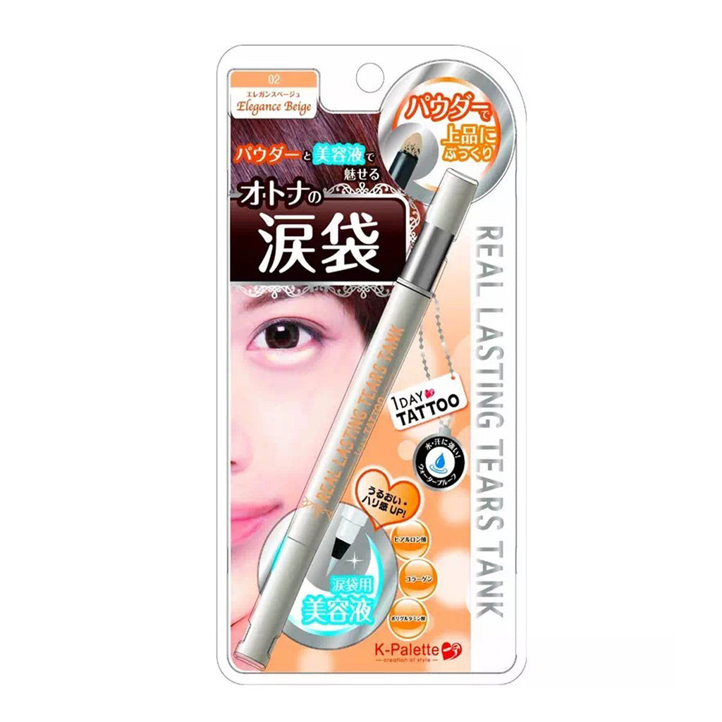 K-Palette Japan 1 Day Tattoo Real Lasting Tear Tank
