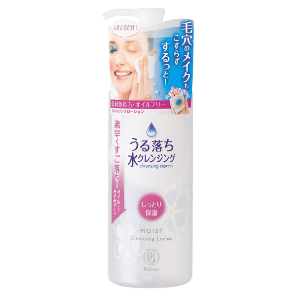 Mandom Bifesta Cleansing Lotion