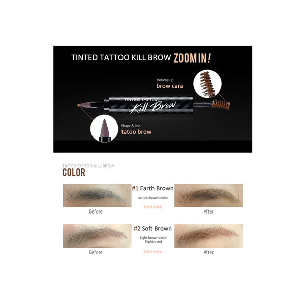 CLIO TINTED TATTOO KILL BROW (SOFT BROWN #2)