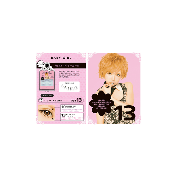KOJI Dolly Wink False Eyelashes No.13 Baby Girly 2 pairs