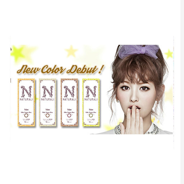 Naturali 1 Day Color Contact Lens Natual Brown 10pcs-PWR-0.00