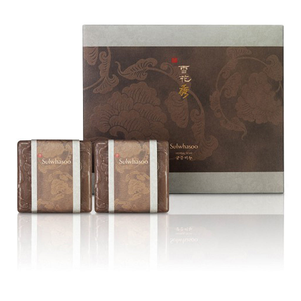 Sulwhasoo Herbal Soap Royal Cleansing Soap Gift Set
