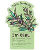 Tony Moly I'm Real Mask Sheet 1pc