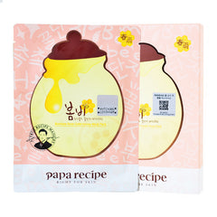 Papa Recipe Bombee Rose Gold Honey Mask 5pcs