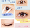 DUP Japan-Wonder Eyelid Tape Double Eyelid - Point