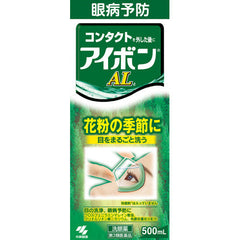 Kobayashi Eye-bon Eye Wash Liquid - Green (Hayfever) 500ml