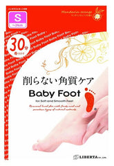 Baby Foot Easy Pack – 60 minutes S