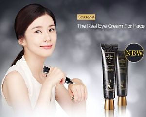 AHC The Real Eye Cream for Face