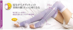 Dr. Scholl Japan Medi QttO Sleep Wearing Slimming Socks - Half