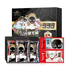 SEXYLOOK Intensive Moisturizing Mask Set 16pcs