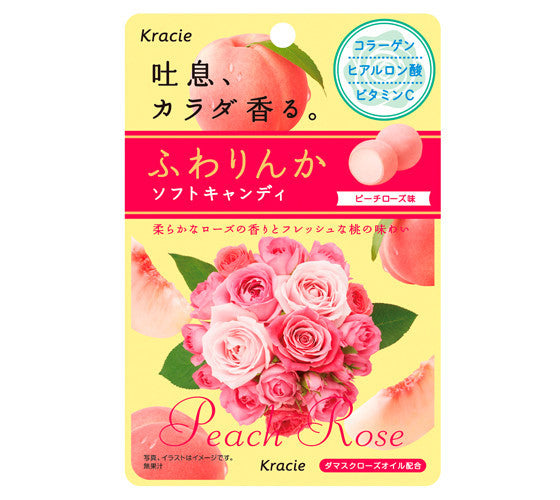 Japan Kracie Fuwarinka Rose Candy-Peach