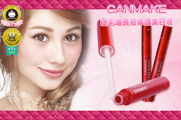 CANMAKE Eyelashes Care Essence