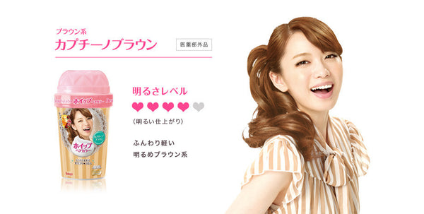 Hoyu Beautylabo Bubble Shaking Cup Hair Color Capuccino Brown