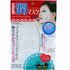 Daiso Japan Reusable Silicon Mask - Pink