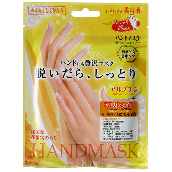 Lucky Trendy Be Creation Hand Mask 2pcs