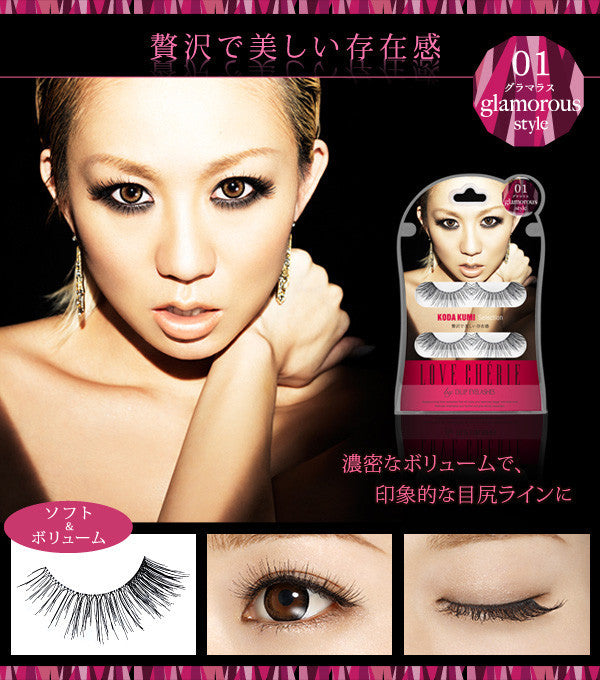 DUP Love Cherie False Eyelash