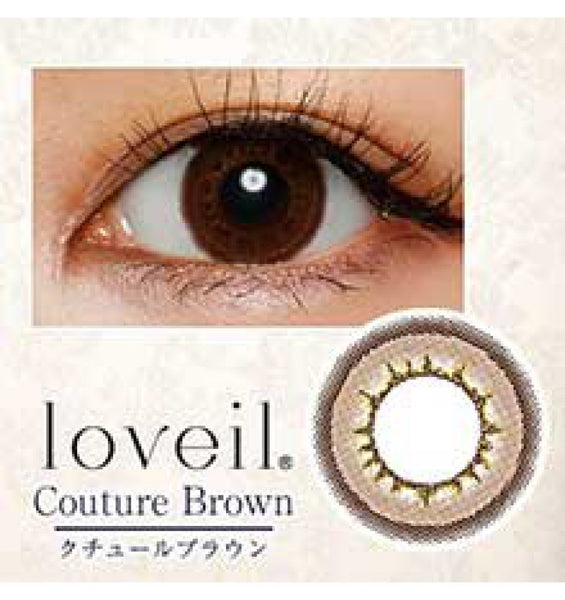 Loveil 1 day soft contact lenses 10pcs