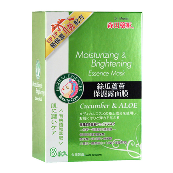 Dr. Morita Moisturizing & Brightening Essence  Cucumber & Aloe Mask 8pcs