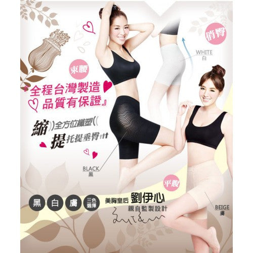 E-Heart Body Declaration Fiber Plastic Pants White