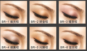 Kanebo KATE brown shade eyes - BR-3