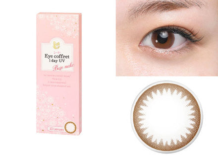 Seed Eye Coffret 1 Days UV 10pcs