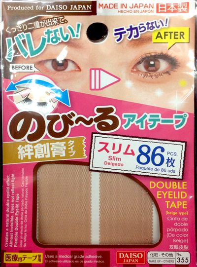 Daiso Makeup Double Eyelid Double-sided Adhesive Tape-Nude Color