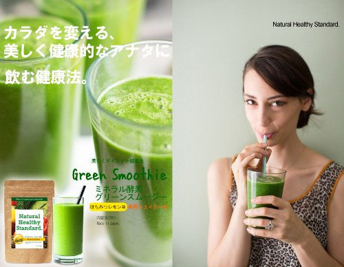 Mineral Enzyme Green Smoothie Mango Flavor