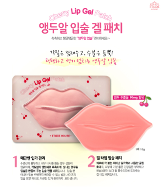 Etude House Lip Mask 2Pcs