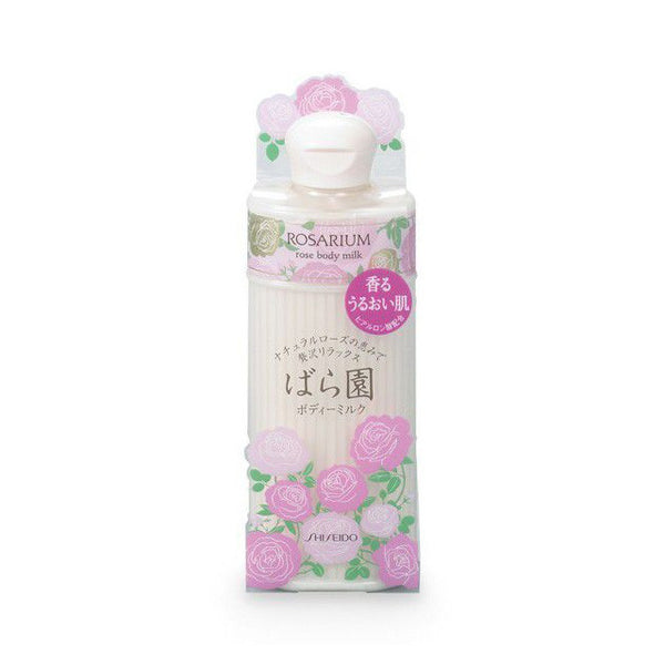 Rosarium Rose Body Milk 200ml