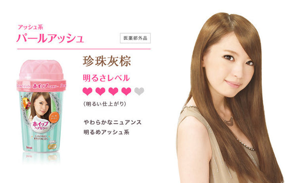 Hoyu Beautylabo Bubble Shaking Cup Hair Color Pearl Ash