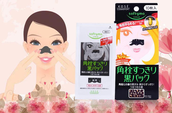 Kose Softymo Nose Clean Pack 10pcs